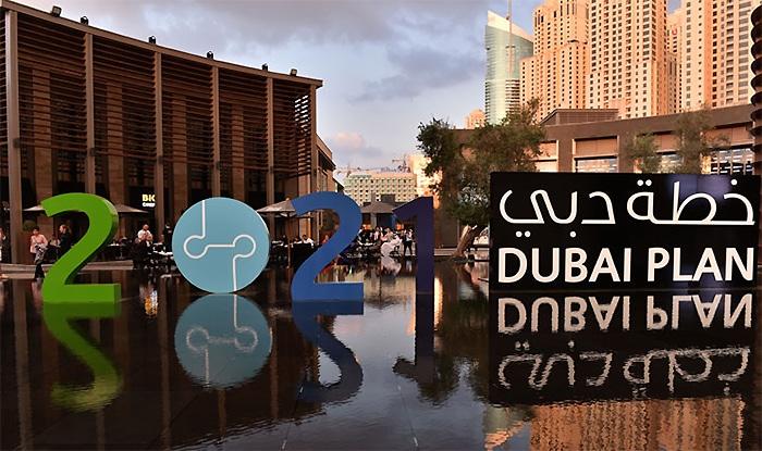 , Dubai Plan 2021, The Prop Shop, The Prop Shop